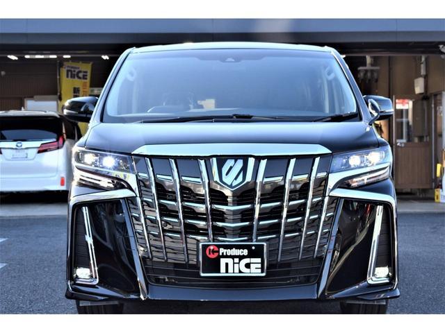2.5S 新車・7人乗り・オットマン・両側パワスライドドア・AC電源・Dオーディオ・Bluetooth・クリアランスソナー・レーダークル―ズ・LEDヘッド・オートハイビーム・衝突軽減ブレーキ・18インチアルミ(28枚目)