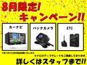 ZS 煌III 新車・ナノイー搭載・ハーフレザーシート・両側パワスラ・オートクルーズ・トヨタセーフティセンス・クリアランスソナー・レーンキープ・LEDヘッド・オートハイビーム・USBソケット(5枚目)