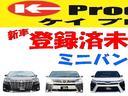 2.5S Cパッケージ 新車・ディスプレイオーディオ・三眼LEDヘッド・電動リアゲート・18AW・デジタルミラー・ムーンルーフ・トヨタセーフティセンス・ソナー・シートメモリー・シートヒーター(2枚目)