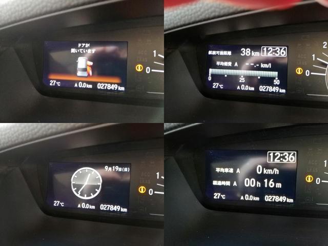 G SDナビフルセグ スマートキー LEDヘッド CD DVD Bluetooth USB 禁煙車 両側スライド VSA オートエアコン ベンチシート 電格ミラー(10枚目)
