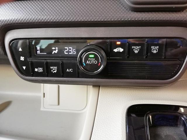 G SDナビフルセグ スマートキー LEDヘッド CD DVD Bluetooth USB 禁煙車 両側スライド VSA オートエアコン ベンチシート 電格ミラー(28枚目)