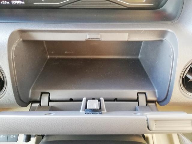 G SDナビフルセグ スマートキー LEDヘッド CD DVD Bluetooth USB 禁煙車 両側スライド VSA オートエアコン ベンチシート 電格ミラー(31枚目)