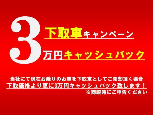 523i ハイラインパッケージ 正規輸入車 サンルーフ/ブラックレザーシート/エアロパーツ/メーカーナビTV・バックカメラ 20インチアルミ(4枚目)