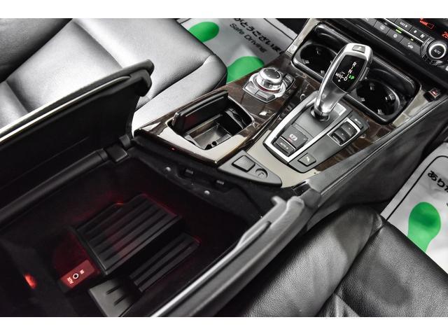 523i ハイラインパッケージ 正規輸入車 サンルーフ/ブラックレザーシート/エアロパーツ/メーカーナビTV・バックカメラ 20インチアルミ(32枚目)