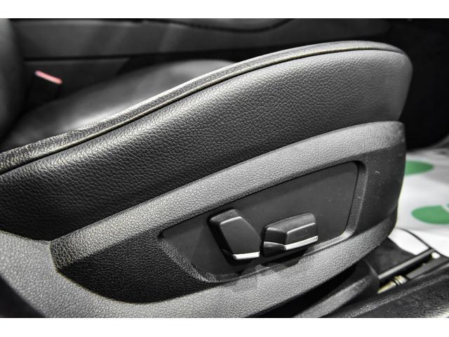 523i ハイラインパッケージ 正規輸入車 サンルーフ/ブラックレザーシート/エアロパーツ/メーカーナビTV・バックカメラ 20インチアルミ(34枚目)