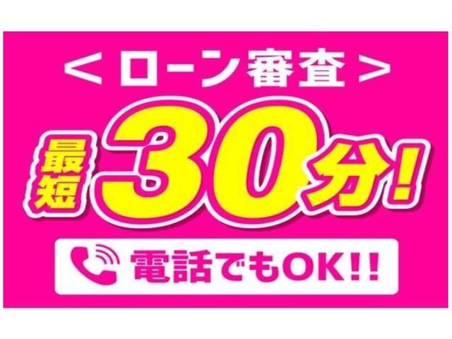 523i ハイラインパッケージ 正規輸入車 サンルーフ/ブラックレザーシート/エアロパーツ/メーカーナビTV・バックカメラ 20インチアルミ(47枚目)