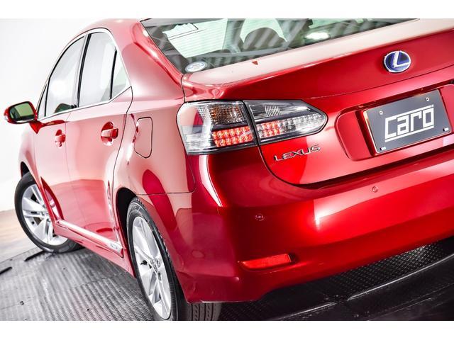 HS250h バージョンI 当社下取車輌 女性1オーナー 黒革シート・シートエアコン/メーカーナビTV・Bluetooth・DVD/フロント・バックカメラ/REGNOタイヤ/LEDライト・オートライト/クルーズコントロール(8枚目)