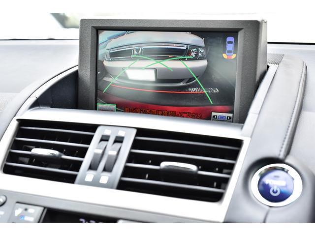 HS250h バージョンI 当社下取車輌 女性1オーナー 黒革シート・シートエアコン/メーカーナビTV・Bluetooth・DVD/フロント・バックカメラ/REGNOタイヤ/LEDライト・オートライト/クルーズコントロール(14枚目)