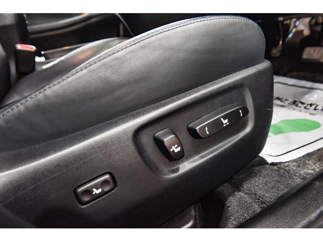 HS250h バージョンI 当社下取車輌 女性1オーナー 黒革シート・シートエアコン/メーカーナビTV・Bluetooth・DVD/フロント・バックカメラ/REGNOタイヤ/LEDライト・オートライト/クルーズコントロール(24枚目)