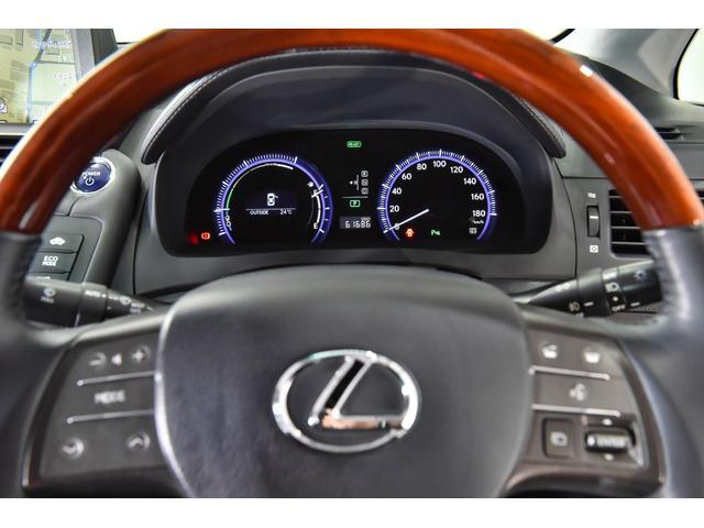 HS250h バージョンI 当社下取車輌 女性1オーナー 黒革シート・シートエアコン/メーカーナビTV・Bluetooth・DVD/フロント・バックカメラ/REGNOタイヤ/LEDライト・オートライト/クルーズコントロール(26枚目)