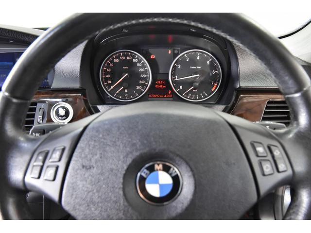 320iツーリング ハイラインパッケージ 正規輸入車 純正HDDナビ/黒革シート/19インチアルミホイール/キセノンヘッドライト/ETC(16枚目)
