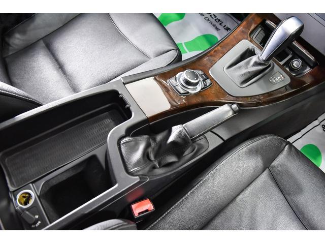 320iツーリング ハイラインパッケージ 正規輸入車 純正HDDナビ/黒革シート/19インチアルミホイール/キセノンヘッドライト/ETC(18枚目)