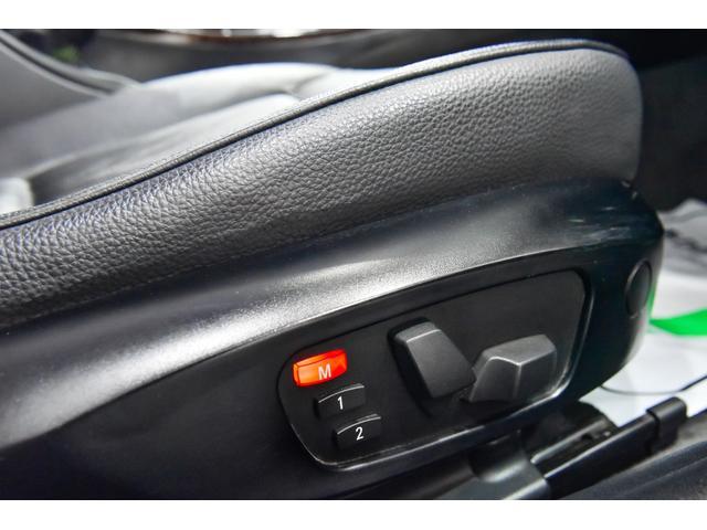 320iツーリング ハイラインパッケージ 正規輸入車 純正HDDナビ/黒革シート/19インチアルミホイール/キセノンヘッドライト/ETC(27枚目)