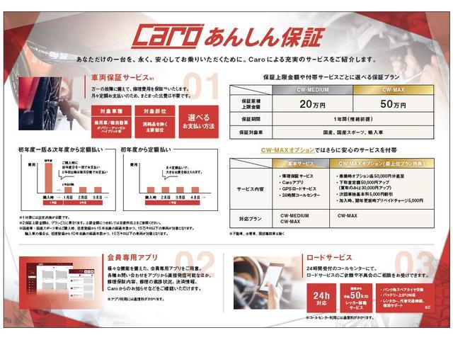 G 当社下取車輌 1オーナー 純正ナビ・TV・バックカメラ・Bluetooth/純正アルミホイール/LEDヘッドライト/コーナーセンサー/禁煙車(3枚目)