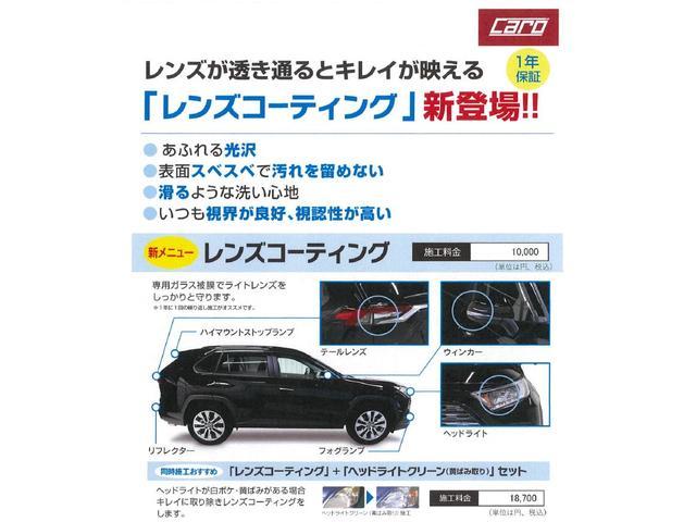 G 当社下取車輌 1オーナー 純正ナビ・TV・バックカメラ・Bluetooth/純正アルミホイール/LEDヘッドライト/コーナーセンサー/禁煙車(47枚目)