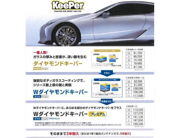 RS200 Zエディション 後期型 6速MT TEIN車高調/RECAROシート/(35枚目)