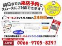 523i ハイラインパッケージ 正規輸入車 サンルーフ/ブラックレザーシート/エアロパーツ/メーカーナビTV・バックカメラ 20インチアルミ(40枚目)