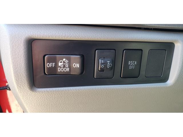 SR5 陸送費キャンペーン 新車並行 ETC ルーフレール 4WD バックモニター サイドモニター フロントカメラ 赤色 純正タイヤ積み込み 2インチリフトアップ キーレス(17枚目)