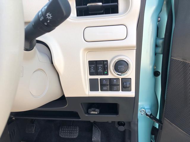 Xホワイトアクセントリミテッド SAIII 両側電動スライドドア プッシュスタート Xホワイトアクセントリミテッド SAIII ナビ取付可能 ツートンカラー 全方位カメラスマートキー LEDフォグ 届出済未使用車(43枚目)