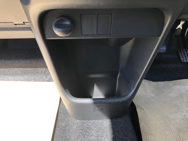 Xホワイトアクセントリミテッド SAIII 両側電動スライドドア プッシュスタート Xホワイトアクセントリミテッド SAIII ナビ取付可能 ツートンカラー 全方位カメラスマートキー LEDフォグ 届出済未使用車(47枚目)