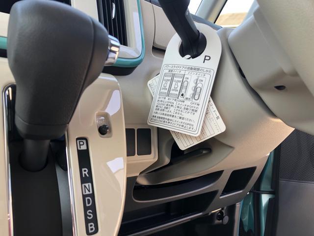 Xホワイトアクセントリミテッド SAIII 両側電動スライドドア プッシュスタート Xホワイトアクセントリミテッド SAIII ナビ取付可能 ツートンカラー 全方位カメラスマートキー LEDフォグ 届出済未使用車(50枚目)