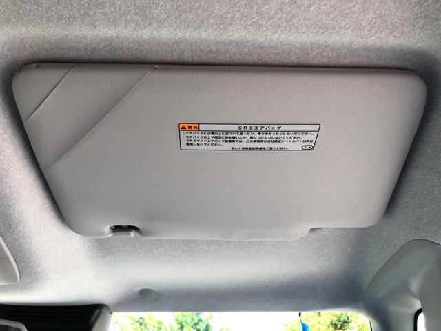 Xホワイトアクセントリミテッド SAIII 両側電動スライドドア プッシュスタート Xホワイトアクセントリミテッド SAIII ナビ取付可能 ツートンカラー 全方位カメラスマートキー LEDフォグ 届出済未使用車(57枚目)