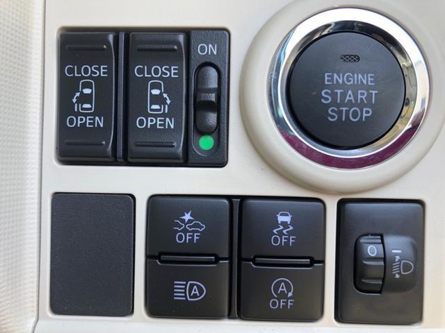 Xホワイトアクセントリミテッド SAIII 両側電動スライドドア プッシュスタート Xホワイトアクセントリミテッド SAIII ナビ取付可能 ツートンカラー 全方位カメラスマートキー LEDフォグ 届出済未使用車(62枚目)