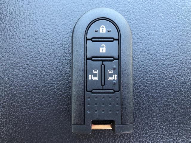 Xホワイトアクセントリミテッド SAIII 両側電動スライドドア プッシュスタート Xホワイトアクセントリミテッド SAIII ナビ取付可能 ツートンカラー 全方位カメラスマートキー LEDフォグ 届出済未使用車(63枚目)
