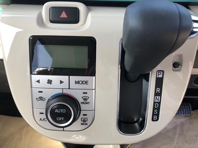 Xホワイトアクセントリミテッド SAIII 両側電動スライドドア プッシュスタート Xホワイトアクセントリミテッド SAIII ナビ取付可能 ツートンカラー 全方位カメラスマートキー LEDフォグ 届出済未使用車(72枚目)