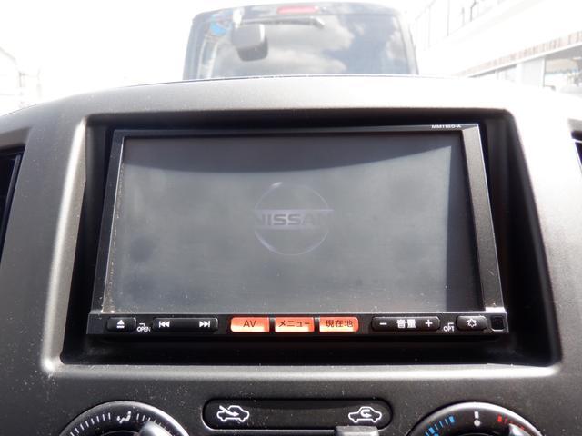 GX 純正フルセグナビ バックモニター スマートキー ETC プライバシーガラス 電動ミラー 記録簿(5枚目)