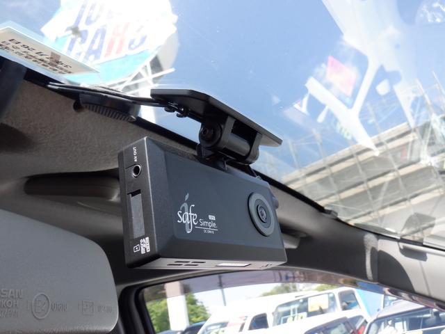 GX 純正フルセグナビ バックモニター スマートキー ETC プライバシーガラス 電動ミラー 記録簿(6枚目)
