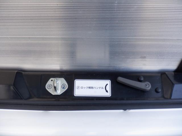 1.6チェアキャブ車いす1名 3列有 福祉車輌 ワンオーナー リヤクーラー バックカメラ ステップランプLED 車いす用手すり 乗降用手すり シートバッググリップ キーレス 点検記録簿 Wエアバッグ(29枚目)