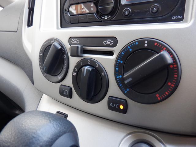 1.6チェアキャブ車いす1名 3列有 福祉車輌 ワンオーナー リヤクーラー バックカメラ ステップランプLED 車いす用手すり 乗降用手すり シートバッググリップ キーレス 点検記録簿 Wエアバッグ(35枚目)