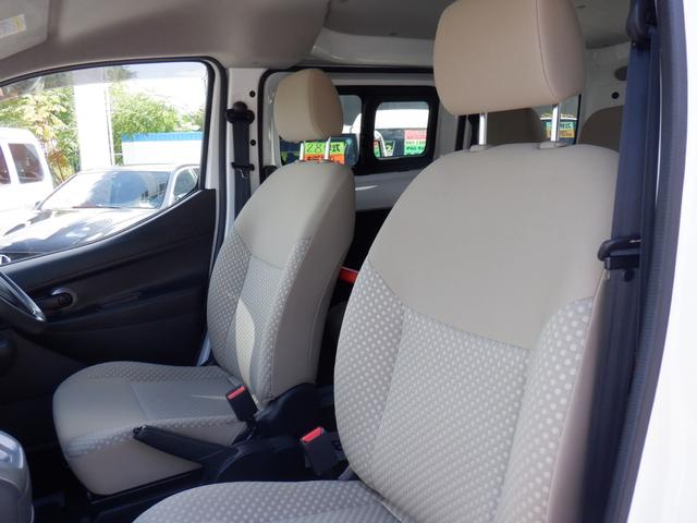 1.6チェアキャブ車いす1名 3列有 福祉車輌 ワンオーナー リヤクーラー バックカメラ ステップランプLED 車いす用手すり 乗降用手すり シートバッググリップ キーレス 点検記録簿 Wエアバッグ(15枚目)