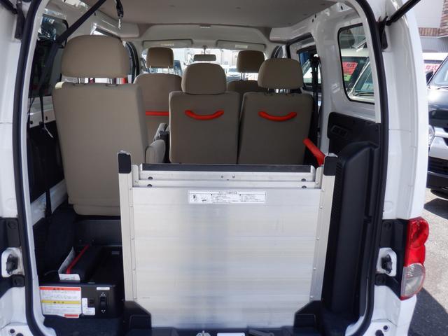 1.6チェアキャブ車いす1名 3列有 福祉車輌 ワンオーナー リヤクーラー バックカメラ ステップランプLED 車いす用手すり 乗降用手すり シートバッググリップ キーレス 点検記録簿 Wエアバッグ(23枚目)