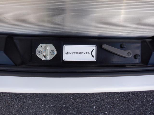 1.6チェアキャブ車いす1名 3列有 福祉車輌 ワンオーナー リヤクーラー バックカメラ ステップランプLED 車いす用手すり 乗降用手すり シートバッググリップ キーレス 点検記録簿 Wエアバッグ(28枚目)