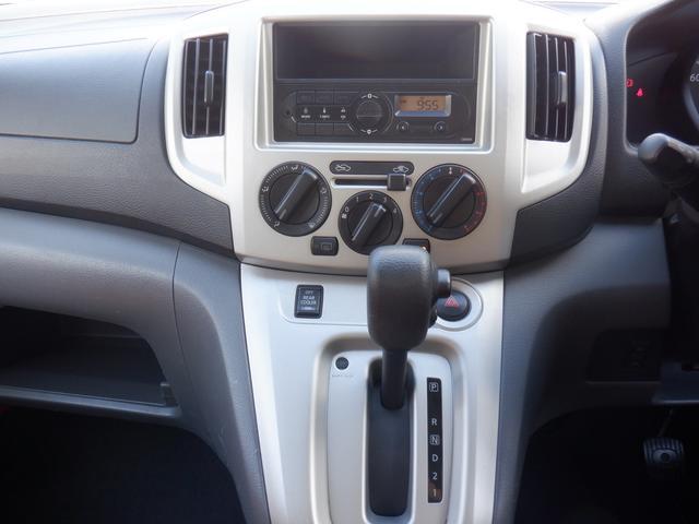 1.6チェアキャブ車いす1名 3列有 福祉車輌 ワンオーナー リヤクーラー バックカメラ ステップランプLED 車いす用手すり 乗降用手すり シートバッググリップ キーレス 点検記録簿 Wエアバッグ(30枚目)