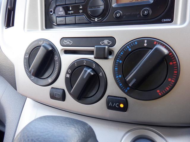 1.6チェアキャブ車いす1名 3列有 福祉車輌 ワンオーナー リヤクーラー バックカメラ ステップランプLED 車いす用手すり 乗降用手すり シートバッググリップ キーレス 点検記録簿 Wエアバッグ(31枚目)