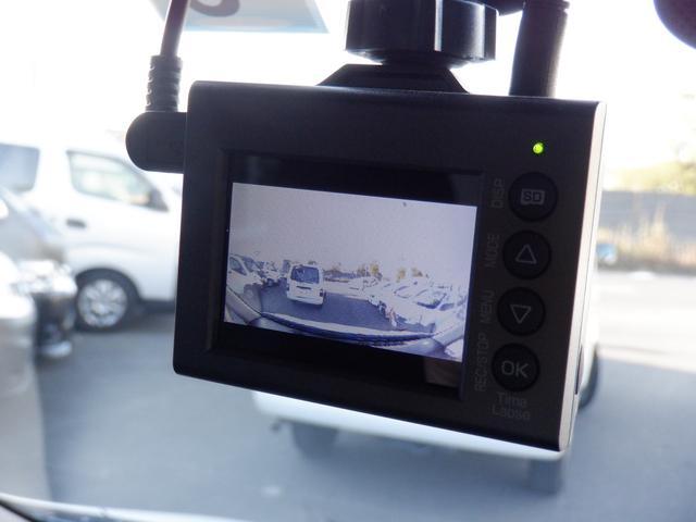 DX 純正ナビ 地デジ バックカメラ ETC ドラレコ ルーフキャリア ドアバイザー キーレス Bluetooth CD 記録簿(37枚目)