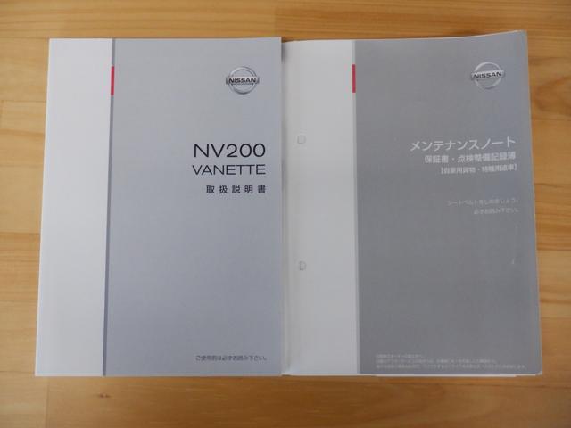 DX 純正ナビ 地デジ バックカメラ ETC ドラレコ ルーフキャリア ドアバイザー キーレス Bluetooth CD 記録簿(44枚目)