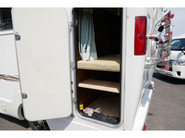 アネックス リバティ FS52 FFヒーター ツインサブバッテリー 1500Wインバーター 65L冷蔵庫 ランチョショック 家庭用テレビ サイドオーニング HDDナビ フルセグ ETC(33枚目)