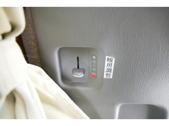 アネックス リバティ FS52 FFヒーター ツインサブバッテリー 1500Wインバーター 65L冷蔵庫 ランチョショック 家庭用テレビ サイドオーニング HDDナビ フルセグ ETC(46枚目)