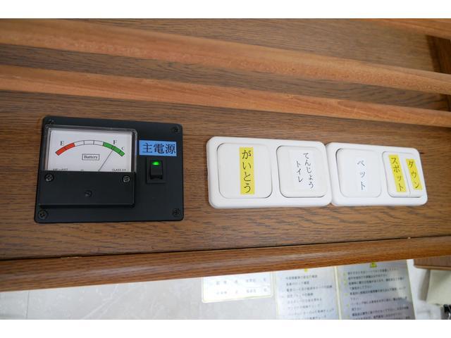 アネックス リバティ FS52 FFヒーター ツインサブバッテリー 1500Wインバーター 65L冷蔵庫 ランチョショック 家庭用テレビ サイドオーニング HDDナビ フルセグ ETC(49枚目)