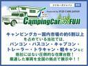 キャンピング仕様 トイファクトリー エコロ FFヒーター シングルサブバッテリー 500Wインバーター 走行充電 コンバーター パナソニックフローティングナビ フルセグ Bluetooth(71枚目)