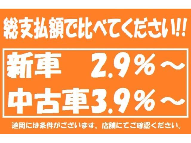カスタム L ポータブルナビ ワンセグ CD キーレス禁煙車(4枚目)