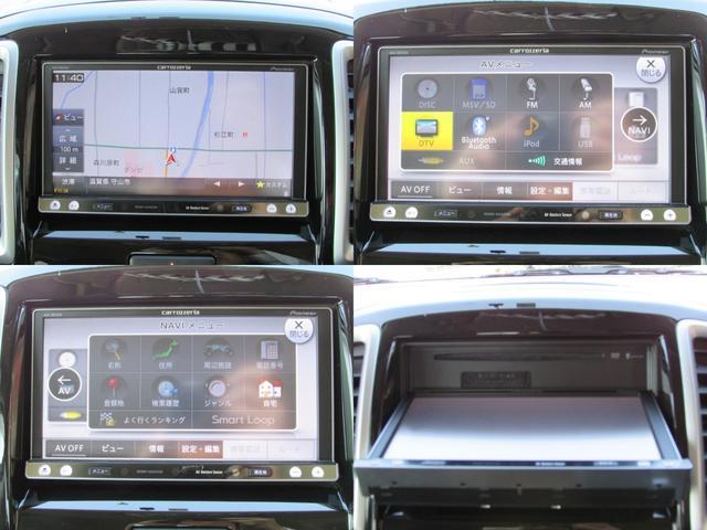 ブラック&ホワイトII メモリーナビ フルセグ 音楽録音 バックカメラ ETC 自動ドア シートヒーター オゾン脱臭殺菌施工済 ワンオーナー 禁煙車(7枚目)