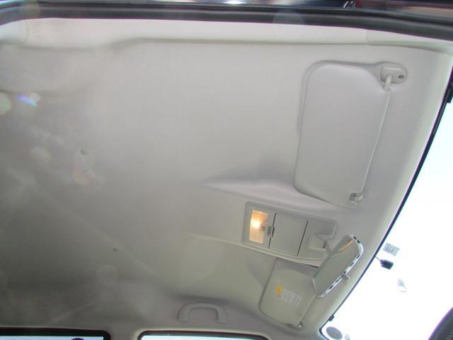 ブラック&ホワイトII メモリーナビ フルセグ 音楽録音 バックカメラ ETC 自動ドア シートヒーター オゾン脱臭殺菌施工済 ワンオーナー 禁煙車(21枚目)