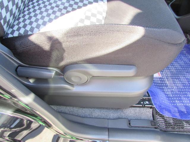 ブラック&ホワイトII メモリーナビ フルセグ 音楽録音 バックカメラ ETC 自動ドア シートヒーター オゾン脱臭殺菌施工済 ワンオーナー 禁煙車(31枚目)