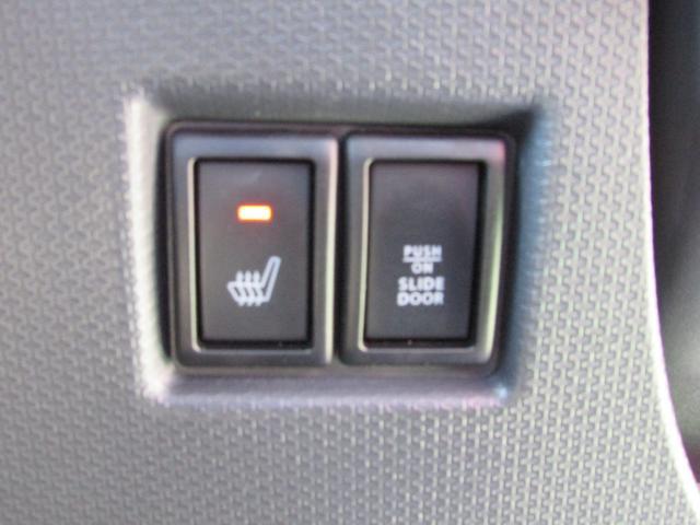 ブラック&ホワイトII メモリーナビ フルセグ 音楽録音 バックカメラ ETC 自動ドア シートヒーター オゾン脱臭殺菌施工済 ワンオーナー 禁煙車(47枚目)