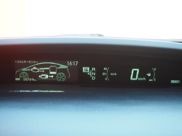S オゾン脱臭殺菌施工済 純正メモリーナビ 地デジ ETC オートエアコン カーテンエアバック ワンオーナー 禁煙車(31枚目)